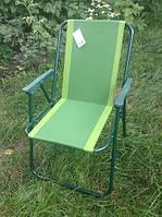 Кресло раскладное для сада,дачи и рыбалки.Цена актуальна S603