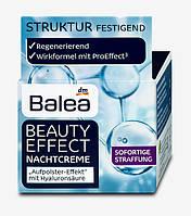 Belea Beauty Effect Nachtcreme - Регенерирующий Ночной крем от морщин (35-45 лет) 50 мл