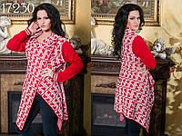 """Стильный молодежный женский кардиган """"Греция"""" мод В79"""