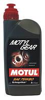 Трансмиссионное масло для МКПП и мостов полусинтетика Motul Motylgear 75W80 (1л)