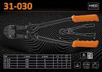 Ножницы арматурные 750мм, Ømax-10мм., NEO 31-030