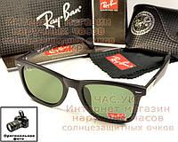 Солнцезащитные очки Ray Ban Wayfarer RB 2157 Стекло унисекс рей бен мужские и женские вечная мода