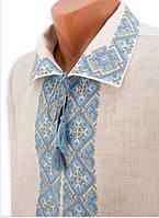 Мужская вышиванка с красивой голубой густой вышивкой и отложным воротом