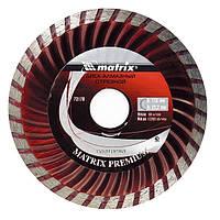 Диск алмазный отрезной Turbo, 125 х 22,2 мм, сухая резка// Matrix Professional 73179