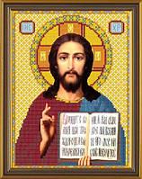 Набор для вышивки бисером Христос Спаситель С 9032