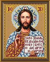 Набор для вышивки бисером Христос Спаситель С 9034