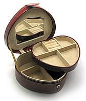 Шкатулка для бижутерии из кожи
