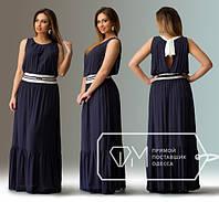 Платье-сарафан батал с завязками на спине