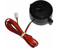 Динамик сигнализации GSM-001 speaker