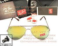 Солнцезащитные очки Ray Ban Aviator цветные желтые унисекс RB 3026 авиатор рей бен 3025 мужские женские