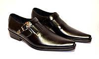 Туфли мужские кожаные черного цвета