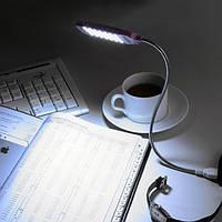 Светодиодная USB лампа (28 LED) для подсветки клавиатуры