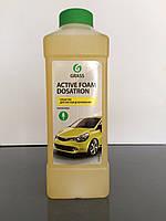 Активная пена «Active Foam Dosatron» 1 л Grass для дозаторов