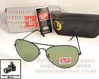 Солнцезащитные очки Ray Ban Aviator RB 3026 Стекло черные авиатор рей бен 3025 мужские женские