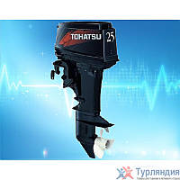 Лодочный мотор Tohatsu M25H EPL