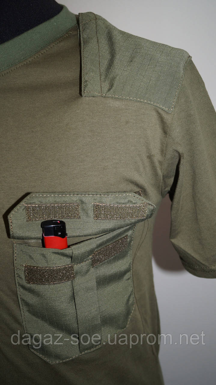 Тактическая Одежда Купить
