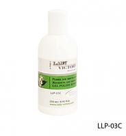 Lady Victory Средство для снятия гель-лака c запахом жасмина, 250 мл LDV LLP-03C /51-1