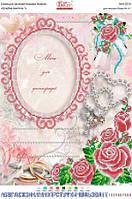 """Схема для вышивки бисером """"Свадебная метрика """"Нежность"""""""