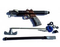 Ружьё подводное пневматическое РПП 61 см