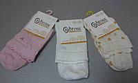 Носочки для девочек (сетка) НС 19