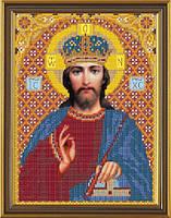 Христос Спаситель С 9061