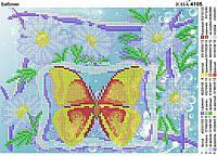 """""""Бабочки"""".  Схема для вышивки бисером"""