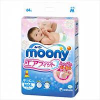 Подгузники Moony Disney M (6-11) 64шт. Памперсы Японские Муни