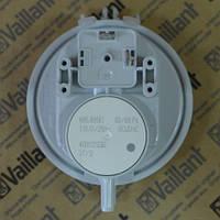 0020041905 Реле контроля отходящих газов / датчик тяги Vaillant
