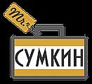 """Интернет-магазин """"Мистер Сумкин"""""""