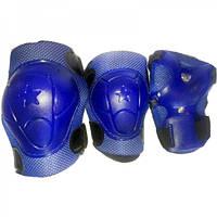 Защита для роликов детская BQ-118
