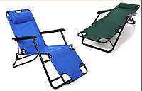 Садовое кресло шезлонг Ralph раскладное зеленое