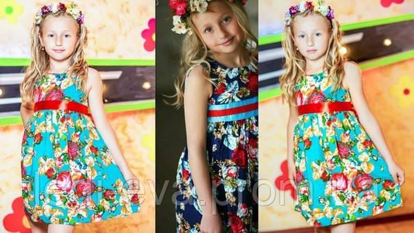 Цветные платья для девочек