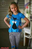 Детские костюм футболка и бриджи синь
