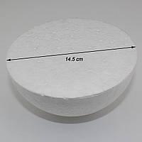 Пенопластовый шар(половинка) 14,5см