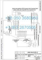ДК-63 (ирак 656222.025-21) схема подключения контроллера
