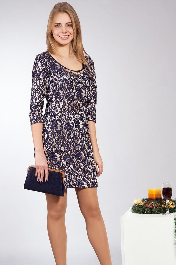Платье 48 С Доставкой