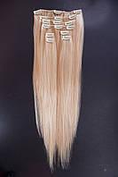 Искусственные накладные волосы №1.Набор из 8 прядей,длина 48-51см,цвет мелирование пшеничный с белым