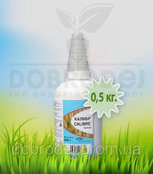 инструкция по применению калибр гербицид