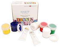 Набор акриловых красок ''Deсola'' по ткани 5цв +разб.+2контура