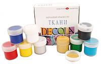 Набор акриловых красок ''Deсola'' по ткани 9цв. 20мл.