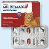 Мильбемакс таблетки для дегельминтизации кошек от 2 до 8 кг,  2 таблетки