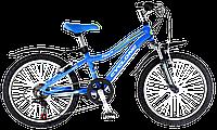 Велосипед Cyclone VIVA 20″
