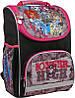 Школьный анатомический каркасный ранец для девочки 701 Monster High