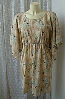 Платье женское легкое летнее мини бренд Vila р.46-48