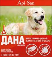 Дана капли на холку для собак крупных пород