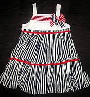 Платье-сарафан Artigli