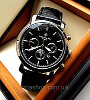 Мужские часы PATEK PHILIPPE. Красивые часы. филип патек купить. Кварцевые. Отличный подарок. Купить реплику