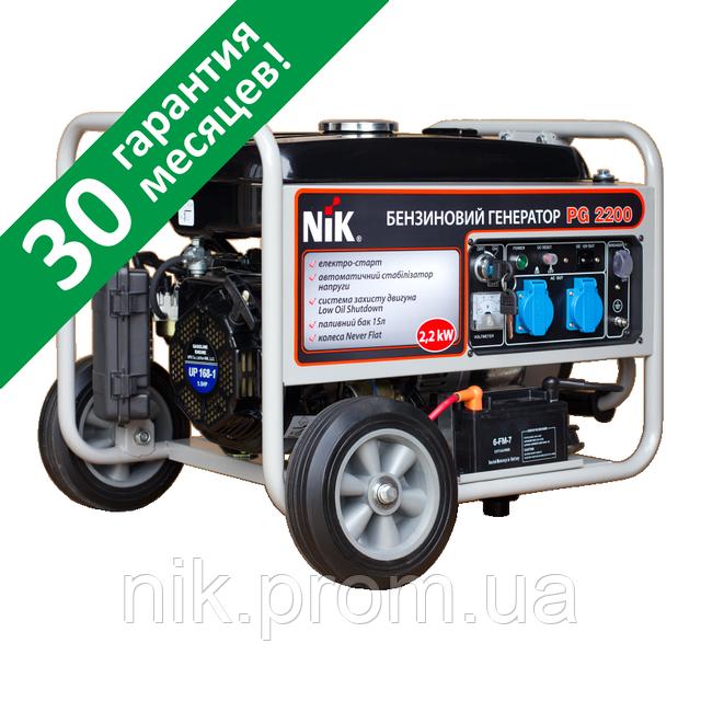 Бензиновый генератор NIK 2,2 кВт с электро-стартом