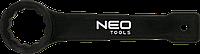 Ключ накидной ударный, 46 x 240мм, CrMo 09-188 Neo