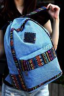 Городской рюкзак. Модный рюкзак-портфель из холста. Современный рюкзак. Рюкзак унисекс.Код: КРСС013
